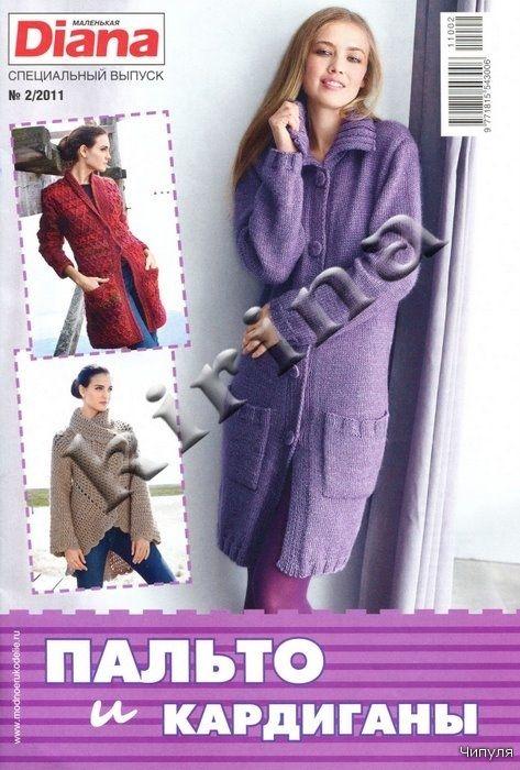 http://make-handmade.com/2011/08/28/cardigan-patterns-knitting-magazine-free-knitting-patterns/