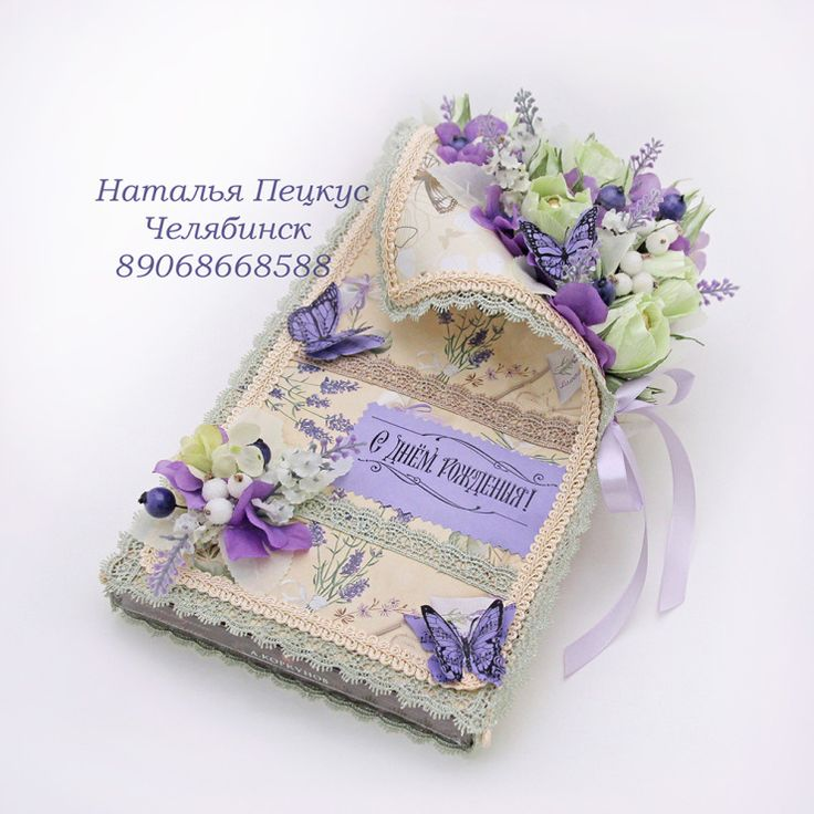 Gallery.ru / Фото #29 - оформление коробок конфет, чая и т.п.. - natapetskus