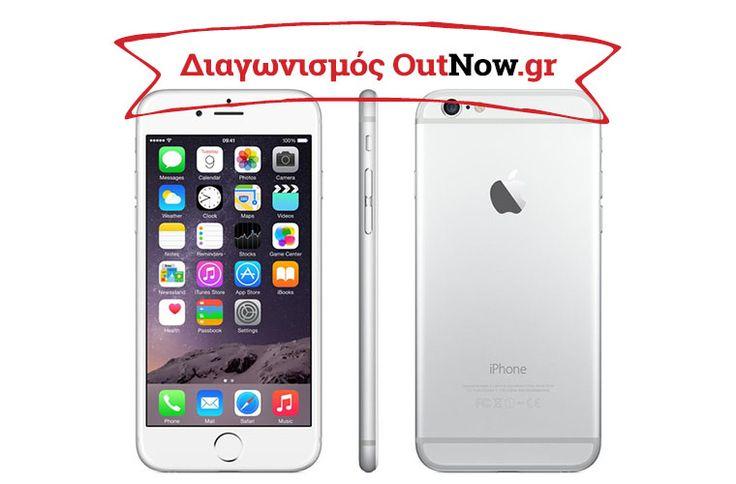 Μεγάλη χριστουγεννιάτικη κλήρωση του Outnow – Κερδίστε ένα iPhone 6!