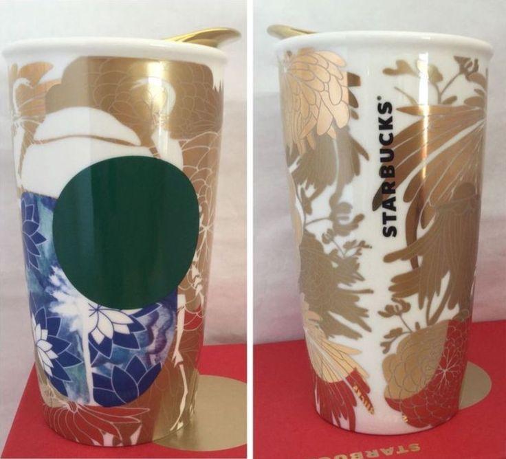 New Starbucks Dot Collection Double Wall Travel Tumbler Mug Gold Flowers 12oz