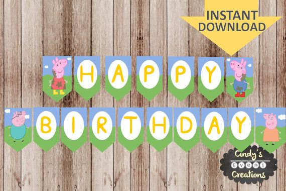 how to say happy birthday in pig latin