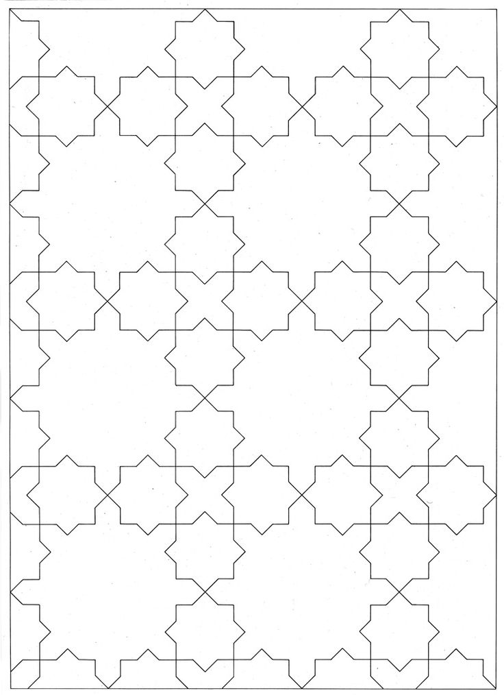 Pattern in Islamic Art - MAH 061