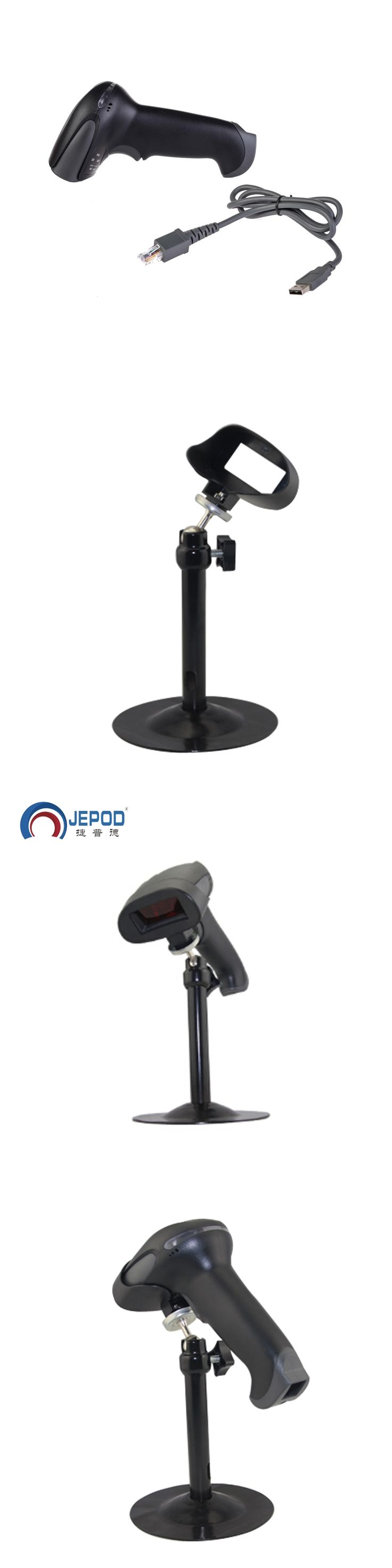 Freeshipping! JP-A1 usb barcode scanner stand barcode scanner cradle barcode reader bracket with JP-A1 wired barcode scanner