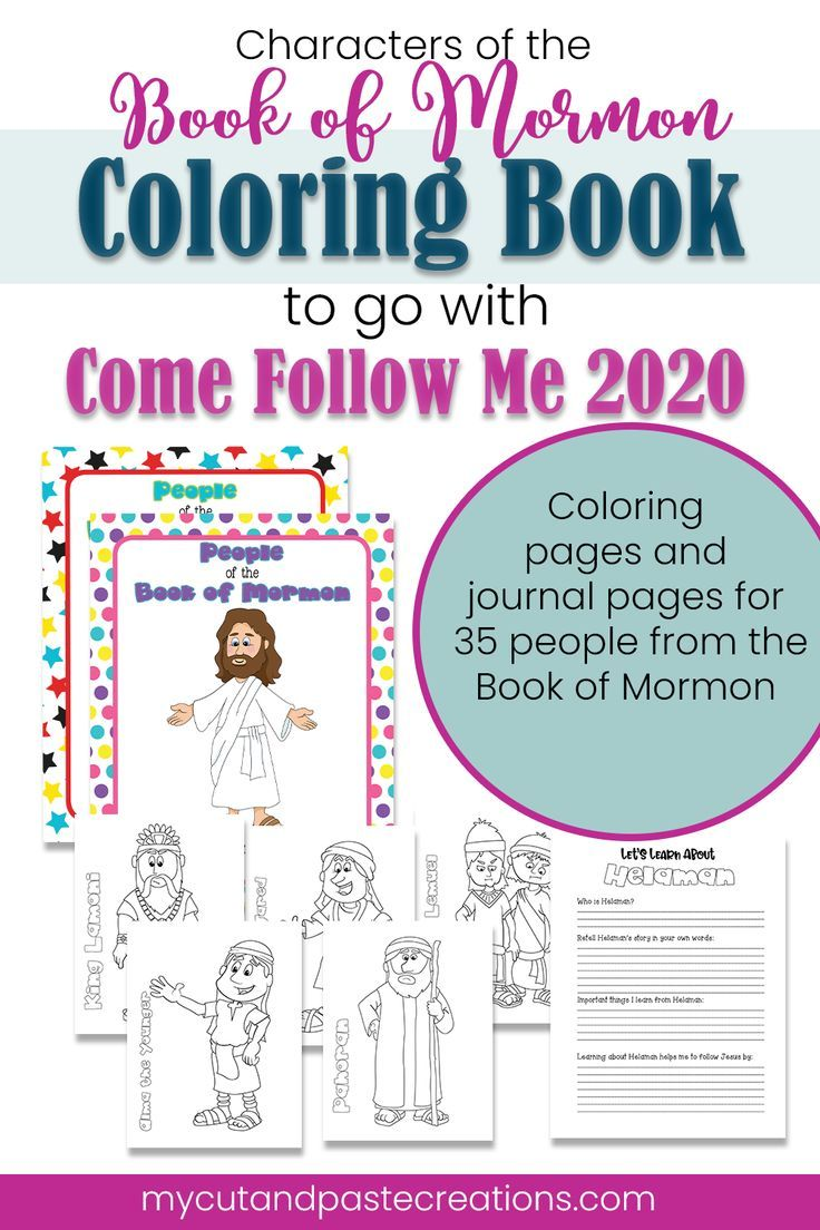 Come Follow Me 2020 Book Of Mormon Coloring Book Kids Journal