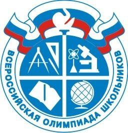 На Кубани стартовали тренировочные сборы по подготовке учеников к финалу Всероссийской школьной олимпиады