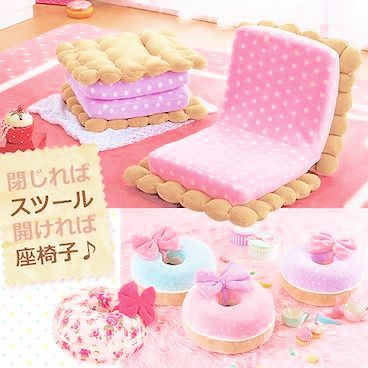 plus de 25 id es uniques dans la cat gorie diy coussin kawaii sur pinterest diy kawaii diy. Black Bedroom Furniture Sets. Home Design Ideas