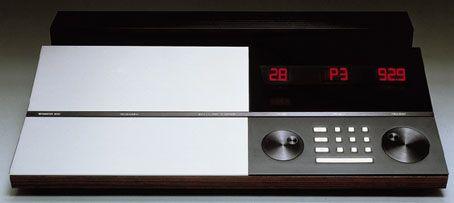 BeoMaster 8000 - 1590€