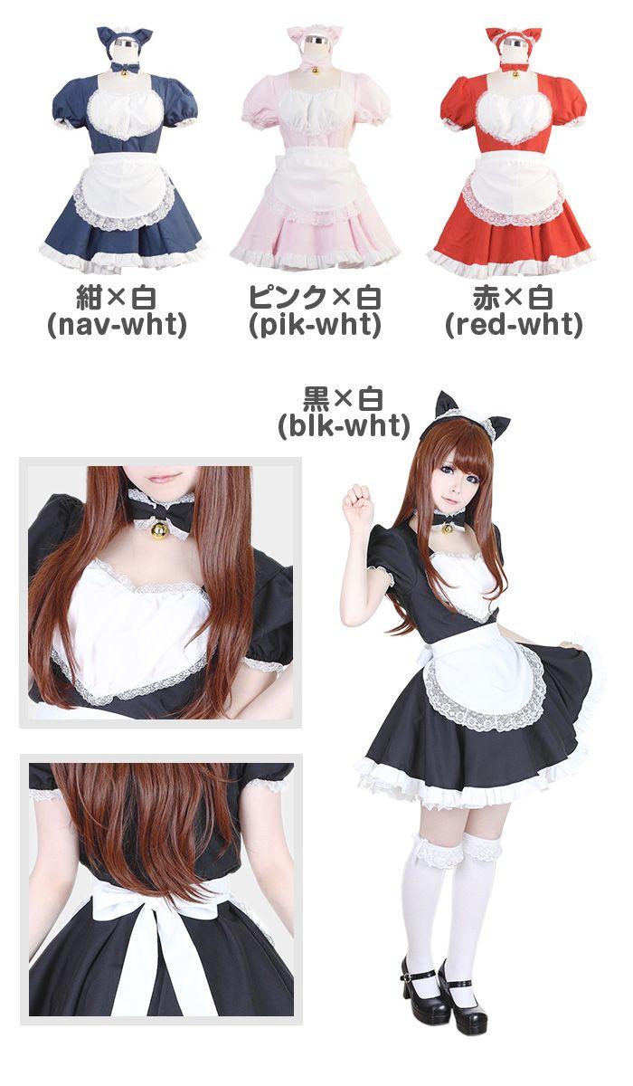 Price: $33.32 Size: L Color: pik-wht or blk-wht