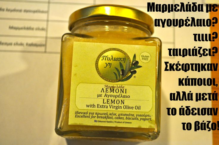 Lemon marmalade with early harvest e.v. olive oil
