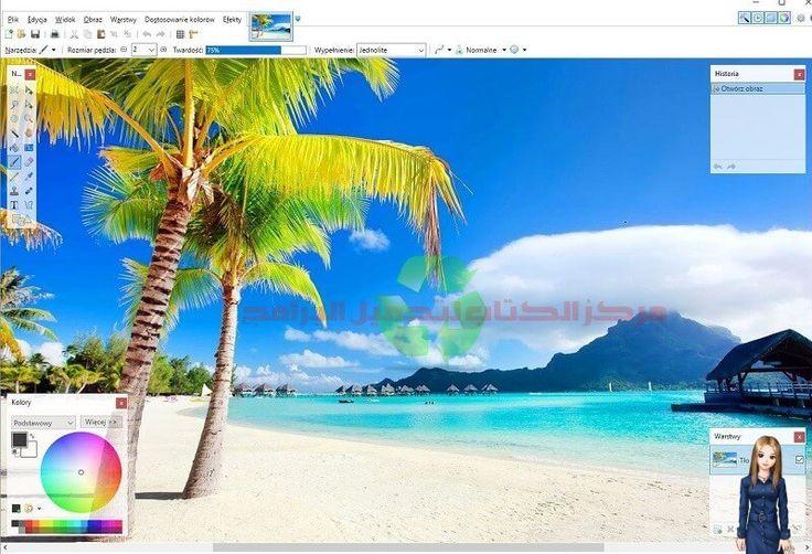 تحميل برنامج الرسام نت 2017 Paint.NET مجاناً Free Download  برنامج يساعدك في كل ما تفكر به من تعديل وتحرير صورك والكتابة عليها بكافة خطوط الويندوز . مع برنامج الرسام لن تحتاج إلى بحث عن برامج مدفوعة بعد الآن فهو مؤمن لك Free مجانا 100% البرنامج يقدم لك الامكانية بكل سهولة وخفة لتعديل صورك بشكل بسيط وسريع وسهولة تامة.