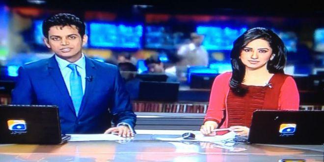 Geo News Live Online Stream Pakistan Tv Today