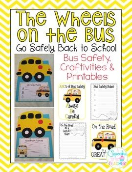 This school bus is just perfect for back to school!  Not only is it a great beginning of the year craft, but it doubles as a bus safety lesson, too!  Your little ones will be excited to make a cute school bus craft, and complete one {or two} of many different writing prompts.