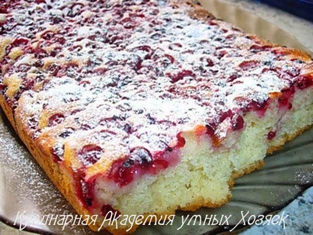 Пирог с ягодами или фруктами «Удачный»