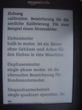 Technische Begriffe kurz erklaert: Glossar der Antriebstechnik in deutsch - technische woerterbuecher deutsch-englisch und Lexika Mechatronik ebooks fuer amazon kindle reader