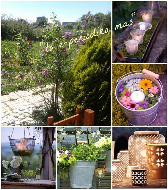 Το e - περιοδικό μας: It's garden time!