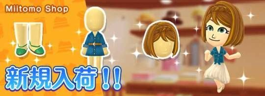 Miitomo - content update for Oct. 6th 2017   New items have been added to the line-up in Miitomo Shop  - Plaited Alice Band Bob Wig (2680 coins) - Denim Shirt Dress (2280 coins) - Open Sided Pumps (800 coins) - Plaited Alice Band Bob Outfit (5660 coins)  from GoNintendo Video Games