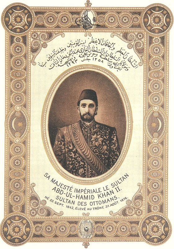 SULTAN ABDULHAMID II (65) | par OTTOMAN IMPERIAL ARCHIVES
