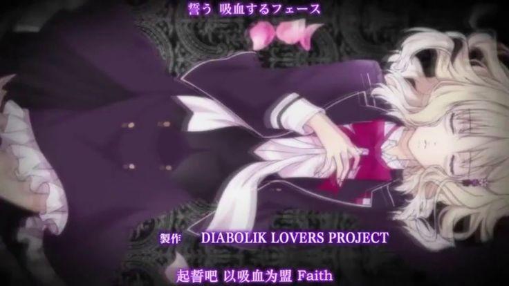 「AMV」Diabolik Lovers  Sakamaki, Mukami,Tsukinami