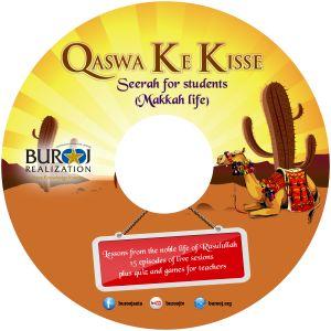 Qaswa ke Kisse CD cover