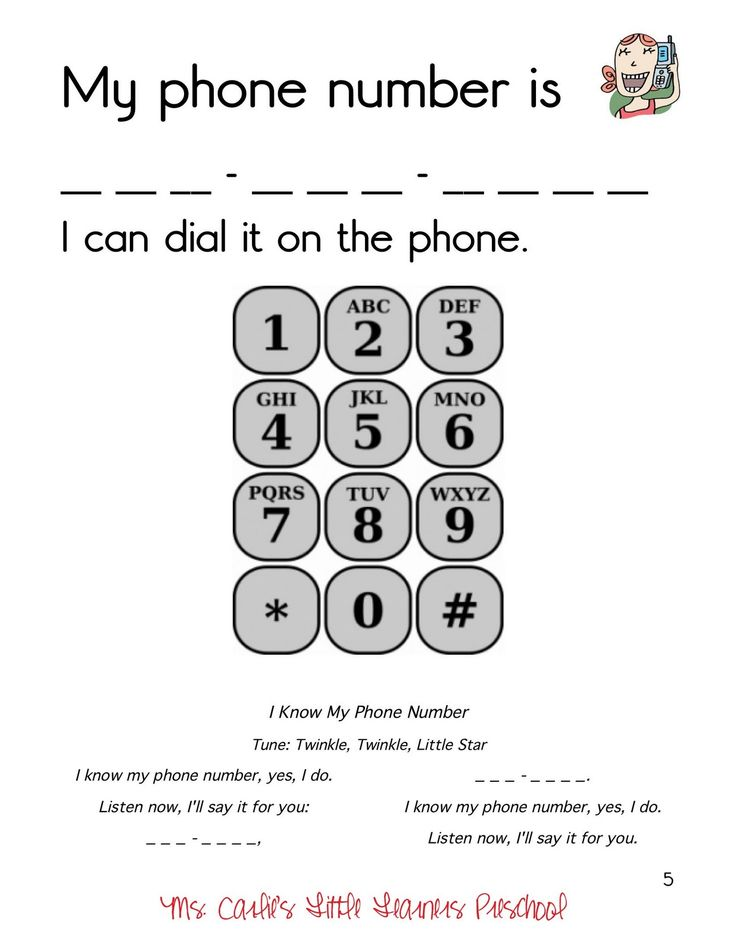 47 best phone number \ address images on Pinterest Preschool - phone book example