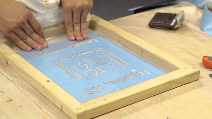 how to make the screen for screen printing