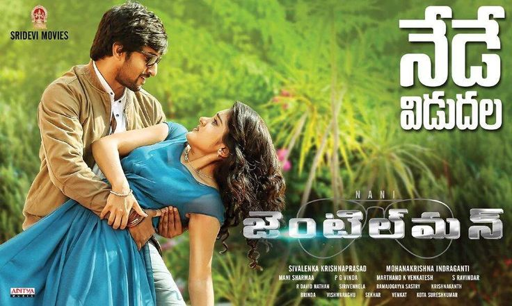 Wishing ‪#‎Nani‬, ‪#‎Surabhi‬, ‪#‎NivedhaThomas‬ and the Entire Team of ‪#‎Gentleman‬ all the very best for their Movie's Release toDay ‪#‎DrushyamMedia‬ Wishing the All The Best to all Gentleman Team Members