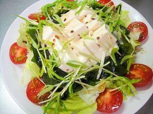 ワカメと豆腐のサラダ