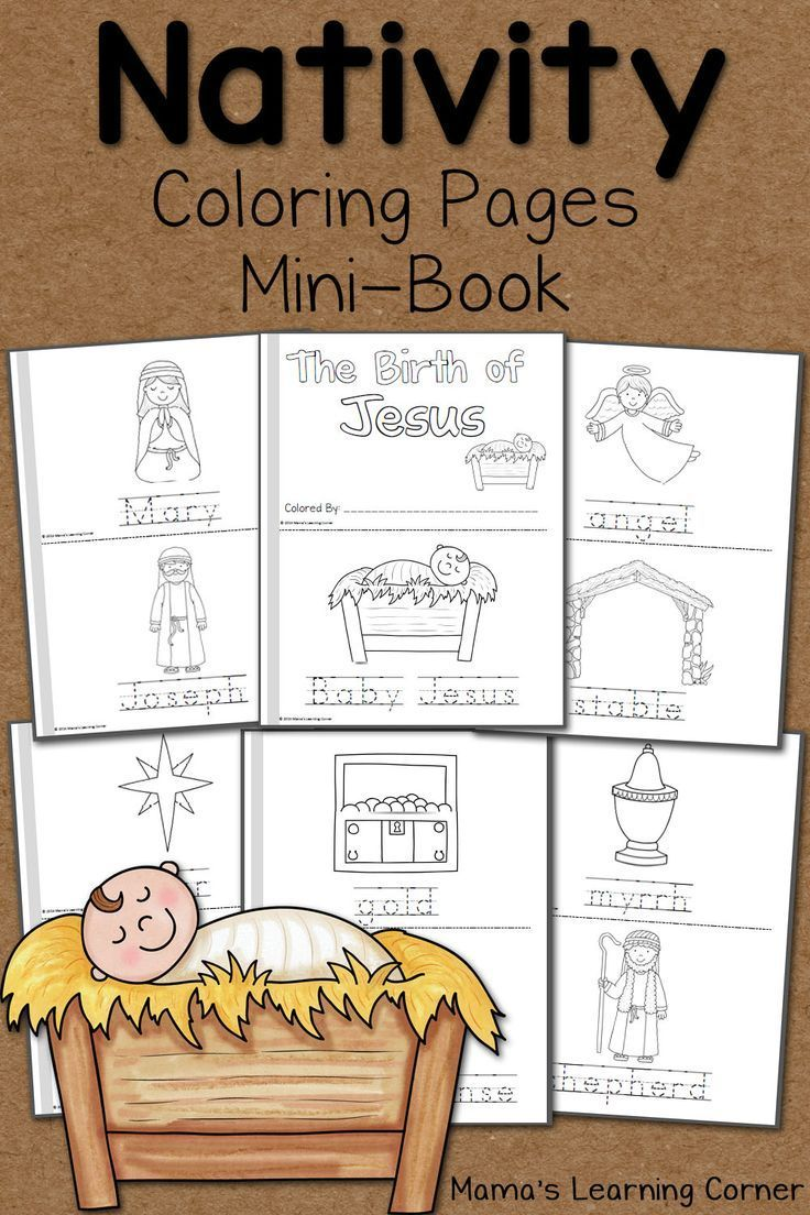 Free Nativity Coloring Pages for your Preschooler, Kindergartner, or First Grader! Staple to make a Nativity mini-coloring book!