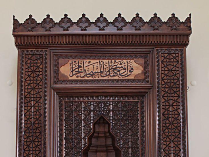(فول وجهك شطر المسجد الحرام)