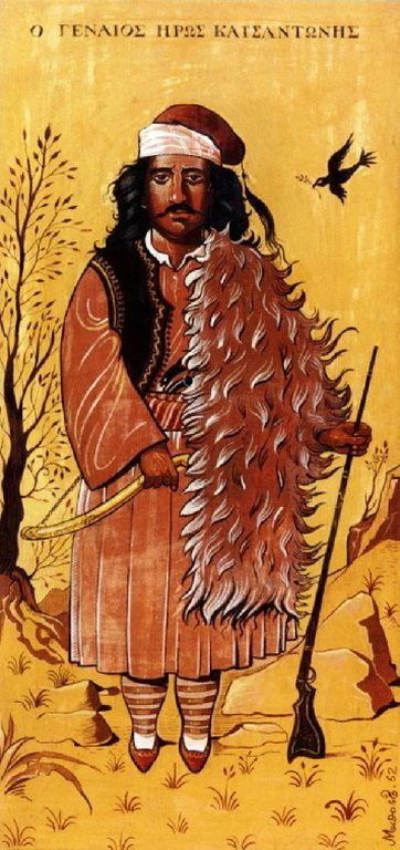 Μποσταντζόγλου Χρύσανθος (Μπόστ)-Ο γεναίος ήρως Κατσαντώνης