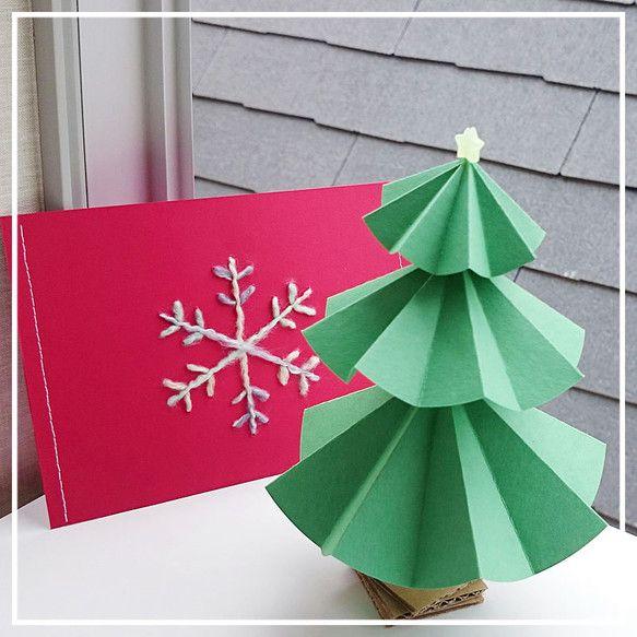 受け取った人が楽しくなっちゃう☆クリスマスカードですクリスマスツリーの作成キットが入っています。ちょっとした遊び心が通じるあの人へ。紙刺繍で雪の結晶があしらわ...|ハンドメイド、手作り、手仕事品の通販・販売・購入ならCreema。