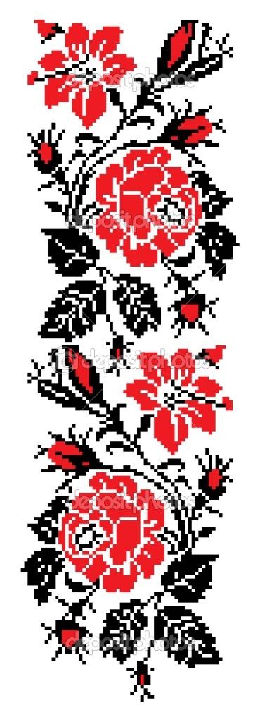 Ukrainian floral pattern.