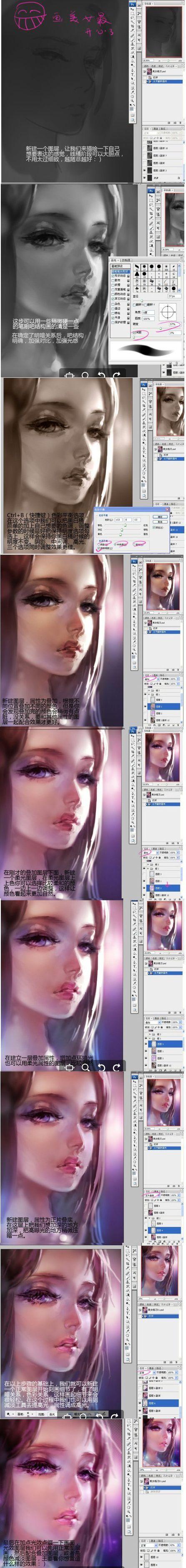 乃希采集到CG绘画教程(449图)_花瓣插画