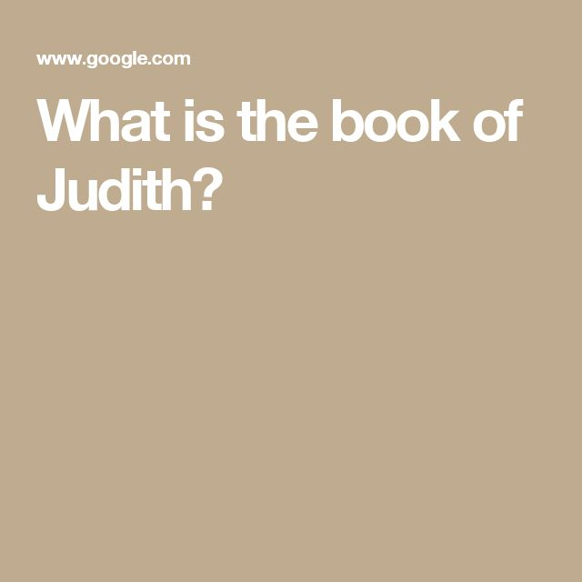 What is the book of Judith?