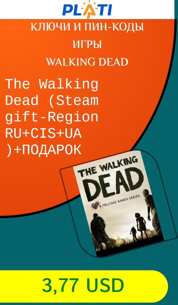 The Walking Dead (Steam gift-Region RU CIS UA ) ПОДАРОК Ключи и пин-коды Игры Walking Dead