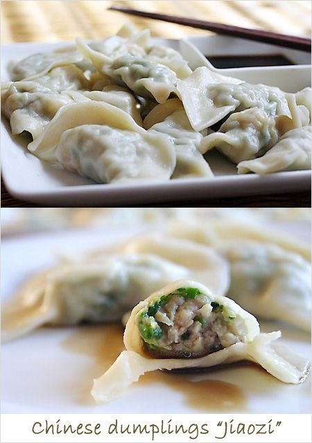 Chinese Jiaozi Recipe (Pork and Chive Dumplings/韭菜饺子)