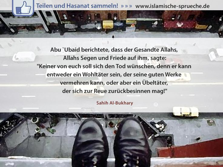 Sich Nicht Den Tod Wünschen Http://islamische Sprueche.de/hadith