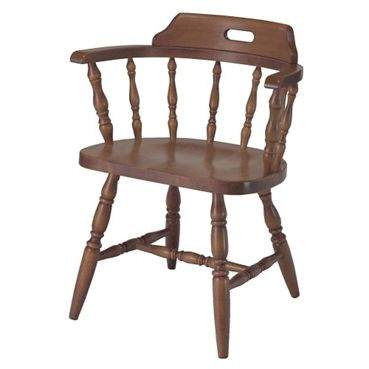 Solid Wood Captains Chair With Full Arms Chairs