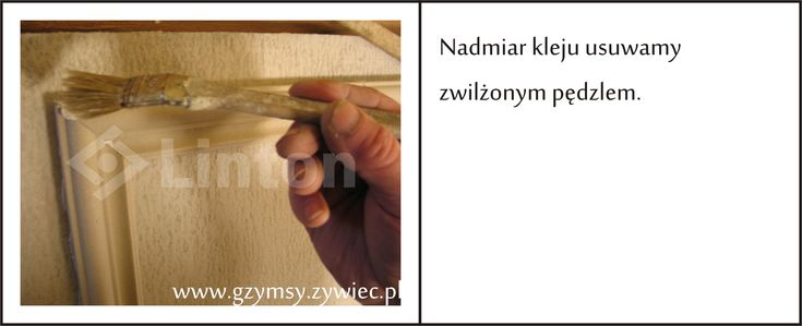 sztukateria wewnętrzna 04