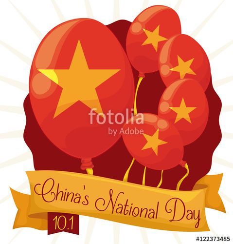 Commemorative Balloons to Celebrate China's National Day