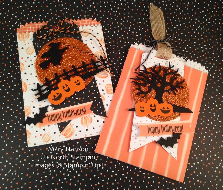 Halloween Night Specialty Paper, Halloween Scenes Thinlits, Spooky Fun stamp set, 2016 Holiday Catalog, Stampin' Up!