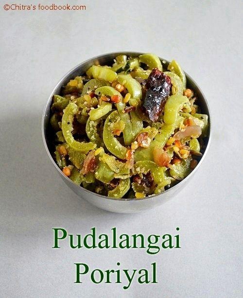 Pudalangai poriyal - Snake gourd recipe