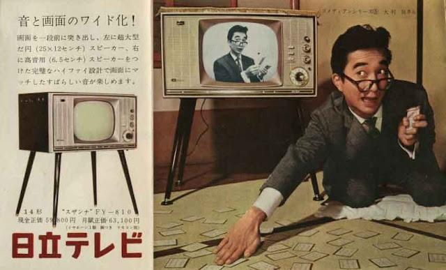 テレビの広告 ad for television