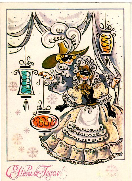 """Худ.Т.Нарская. Изд.""""Изобразительное искусство. 1983"""