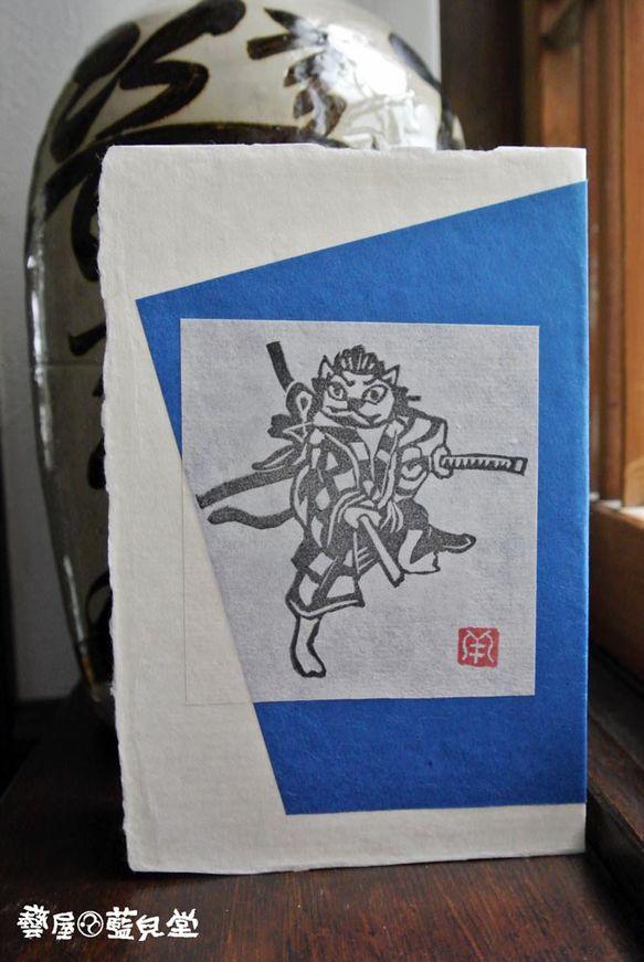 歌舞伎を素材にしたどこかユーモアある猫たちのお手紙セットです。全種類 ひとつひとつ手作業で製作しております。歌舞伎のポーズをぱっと切り取り、カードから封筒まで...|ハンドメイド、手作り、手仕事品の通販・販売・購入ならCreema。