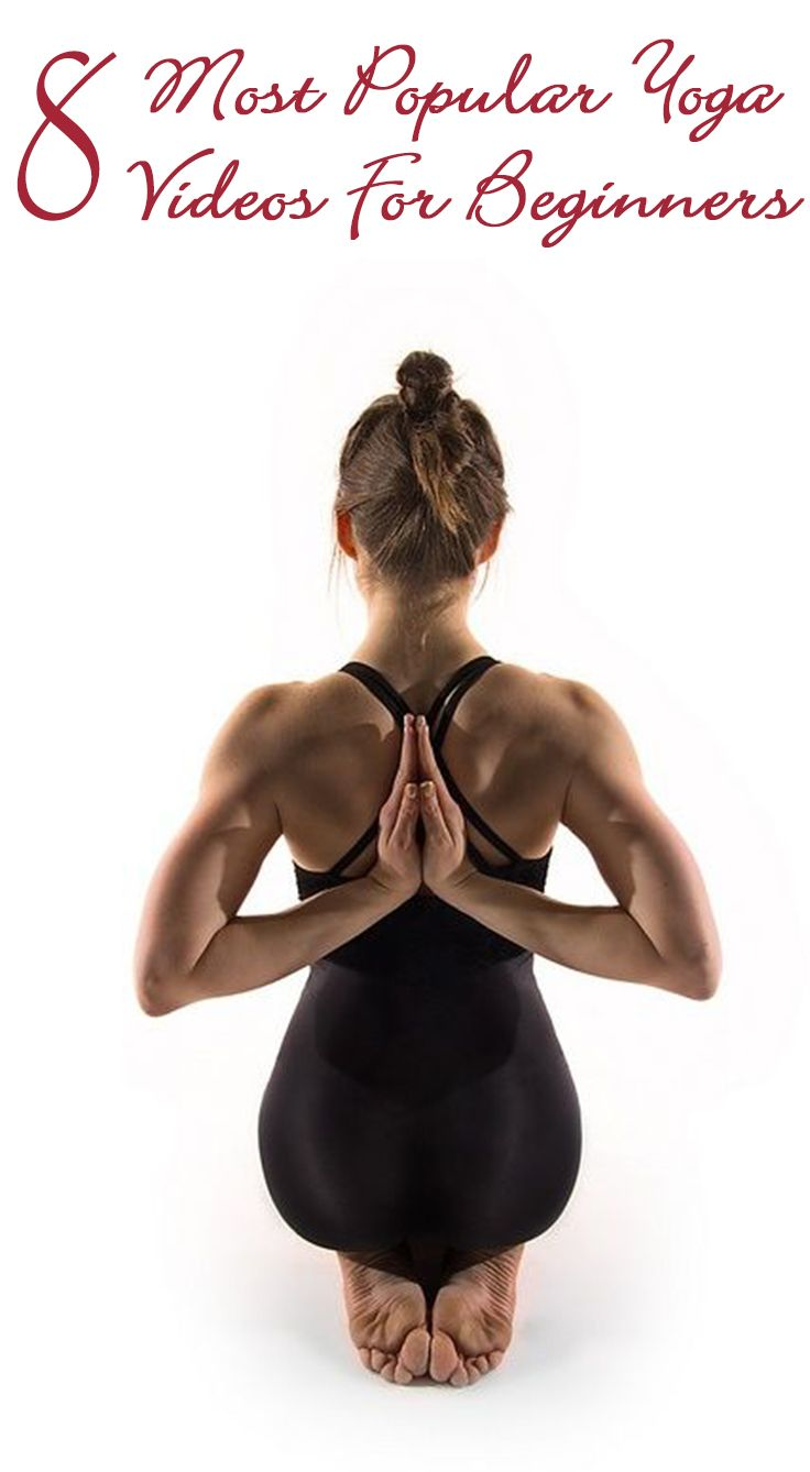 Yoga for beginners videos can be tricky, as there are numerous styles of yoga that serve different purposes and individuals.