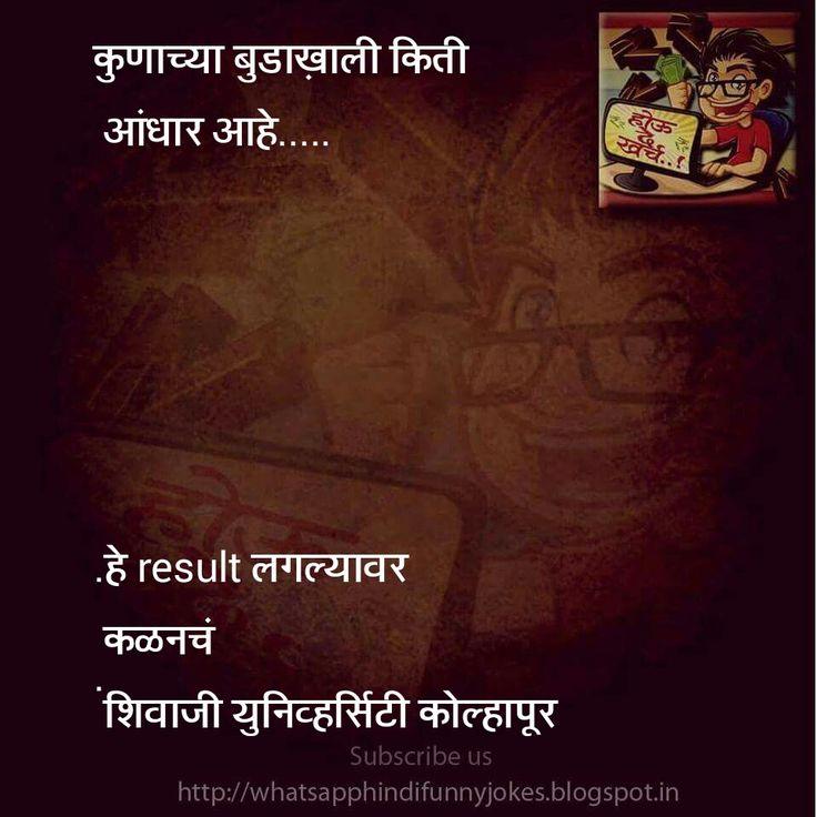 Jokes,Marathi jokes,Hindi jokes,Whatsapp Funny Hindi Jokes, Hindi jokes,comedy jokes,funny jokes,funny images,whatsapp images,Santa Banta jokes,