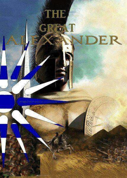 ALEXANDER THE GREAT - MEGAS ALEXANDROS - King of the ancient Greek kingdom of Macedonia