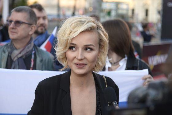 Polina Gagrina