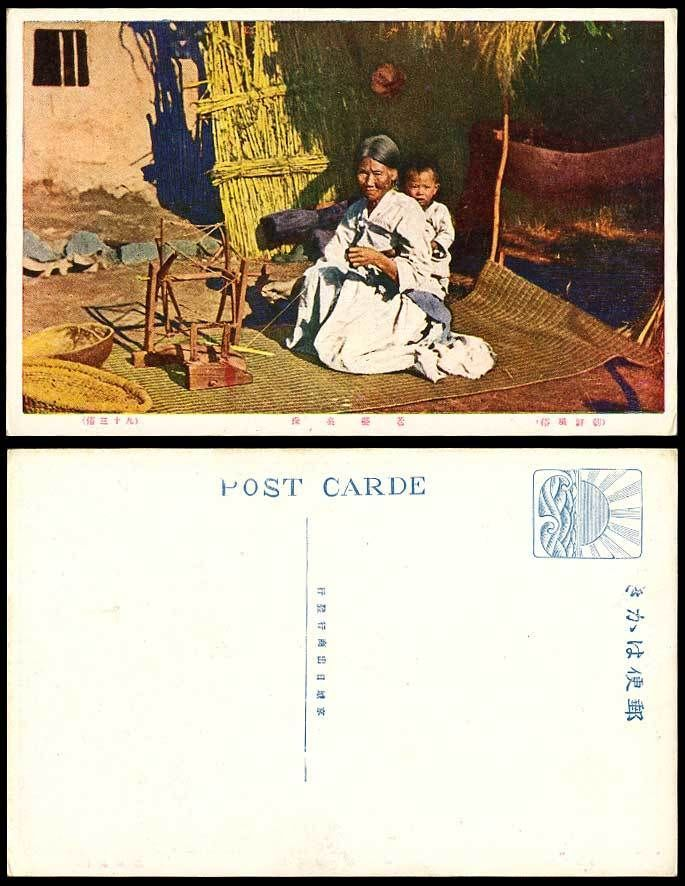 Woman spinning with boy, Japanese postcard of Korean life